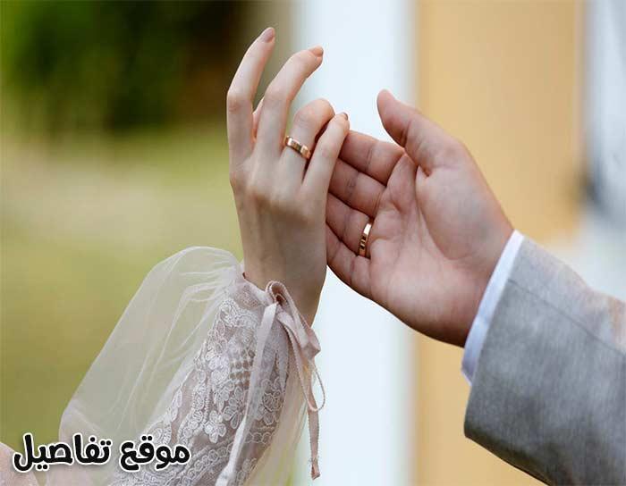 متى تتحقق الرؤيا المبشرة بالزواج وأسباب وراء عدم تحققها موقع تفاصيل